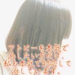 ゆかもん(Yuka)