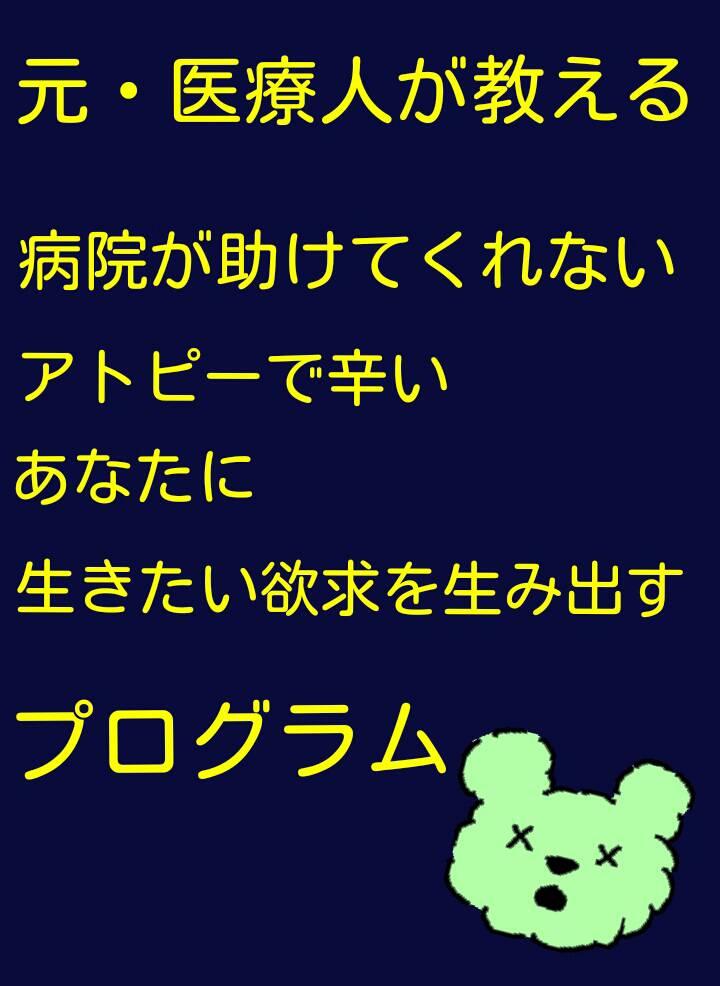 profile - プロフィール ~その1~